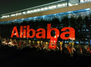 Alibaba and CPSC blog sale of recalled goods